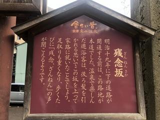 200804会津若松㉓.jpg