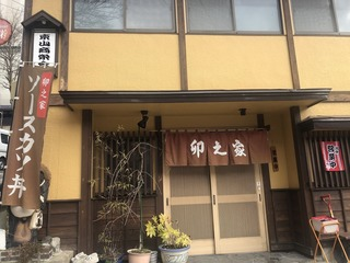 200804会津若松㉕.jpg