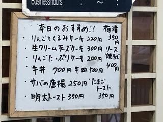 200814千曲�C.jpg