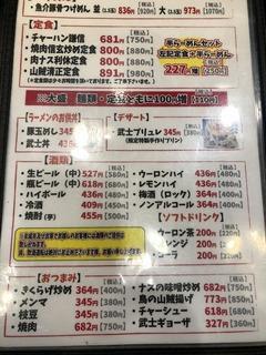 200815上田�F.jpg