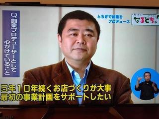 200822R1ラスト小山�C.jpg