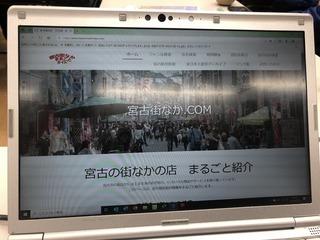 200827宮古�L.jpg