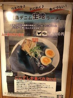200830岡山�B.jpg