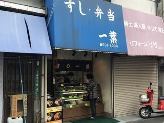 200913北九州�G.jpg