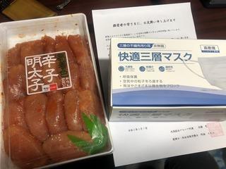 200913大阪総合G&久留米久保氏.jpg
