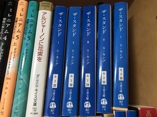 200922読書�A.jpg