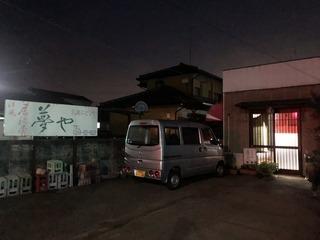 201014鹿沼ジューソー�E.jpg