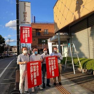 201014鹿沼ジューソー�J.jpg