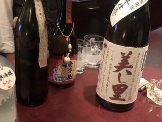 201016北九州�B.jpg