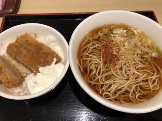 201030宇都宮駅�A.jpg