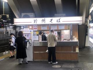 201030宇都宮駅�B.jpg