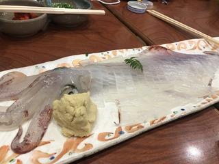 201114折尾�B.jpg