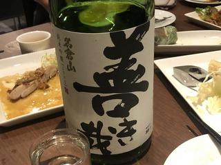 201120会津若松�E.jpg