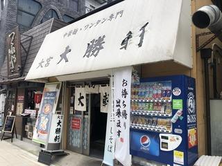 201123春日部�F.jpg
