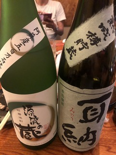 201124黒崎�A.jpg
