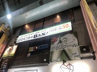 201130宇都宮�E.jpg