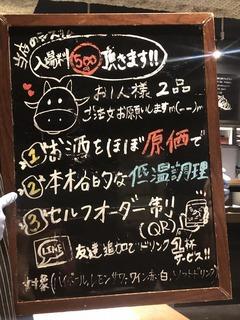 201130宇都宮�G.jpg