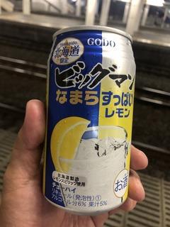 201218小山�I.jpg