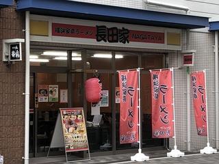 201225新長田�A.jpg