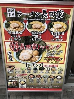 201225新長田�B.jpg