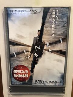 201228北九州�J.jpg