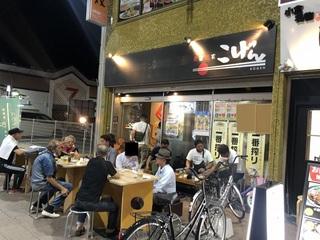 201228北九州�M.jpg
