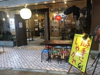 201229沖縄�B.jpg