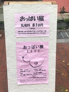 201229沖縄�C.jpg