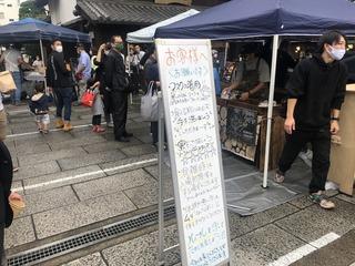 210107小山珈琲フェス�B.jpg