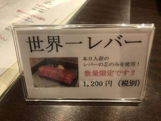 210217宇都宮�A.jpg
