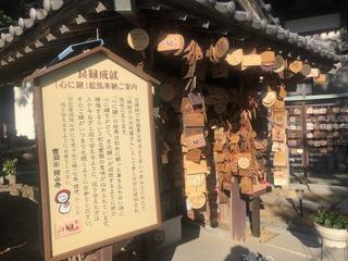 210228浜松�F.jpg