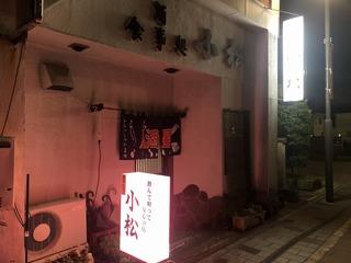 210301浜松�J.jpg