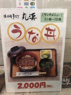 210301浜松�O.jpg