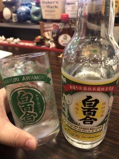 210328沖縄�D.jpg