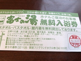 210330会津若松�H.jpg