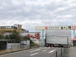 210330会津若松�I.jpg