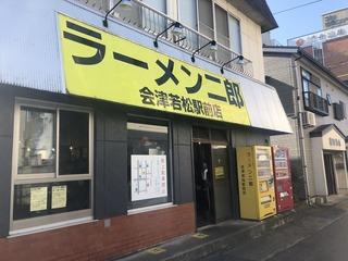 210330会津若松�L.jpg