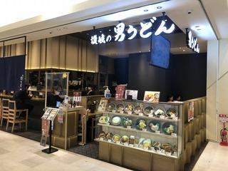 210402岡山�B.jpg