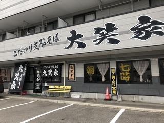 210424会津若松�K.jpg