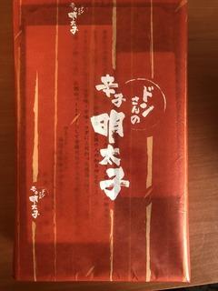 210428飯塚�E.jpg