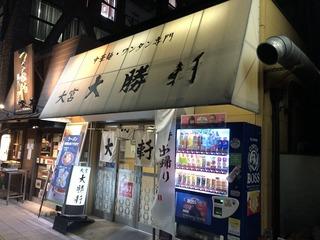 210506大宮�F.jpg