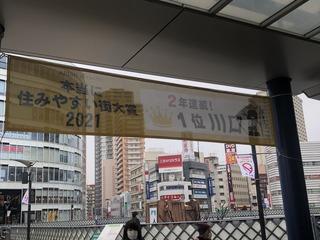 210509川口�@.jpg
