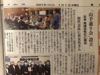 210513沖縄�F.jpg