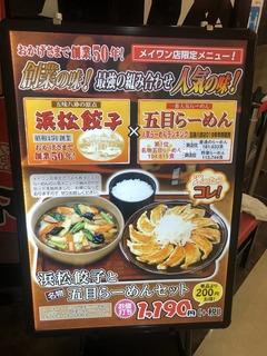 210527浜松�A.jpg