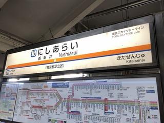 210529東武線ラーメン�@.jpg
