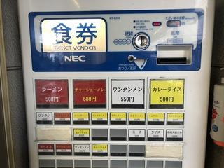 210529東武線ラーメン�B.jpg