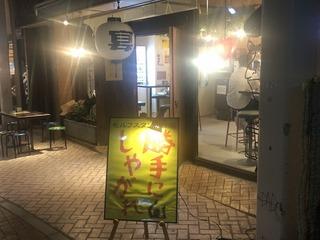 210531沖縄�F.jpg