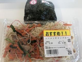 210531沖縄�H.jpg