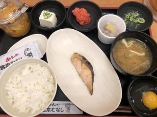 210622【朝定食】210127神戸地下鉄ランチ@宮本むなし(神戸駅前).jpg