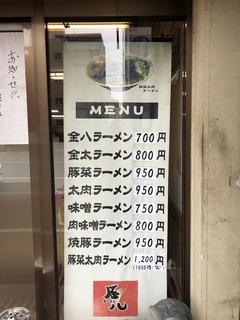 210627金八�A.jpg